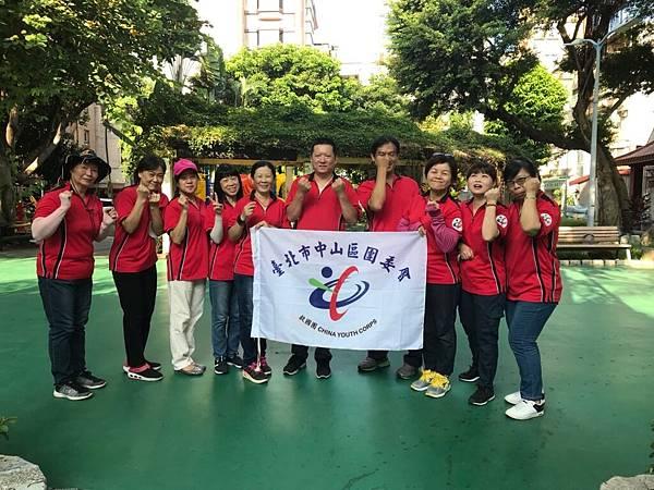 20180923四平公園社區服務_181016_0018.jpg