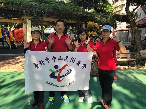 2018-09-30 四平公園社區服務_181016_0016.jpg