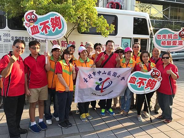 2018-09-30 捐血活動_181008_0019.jpg