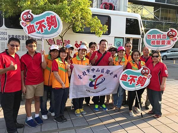 2018-09-30 捐血活動_181008_0021.jpg
