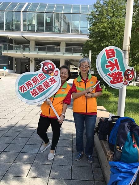 2018-09-30 捐血活動_181008_0035.jpg