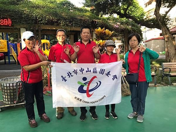 20181111四平公園社區服務_181120_0016.jpg