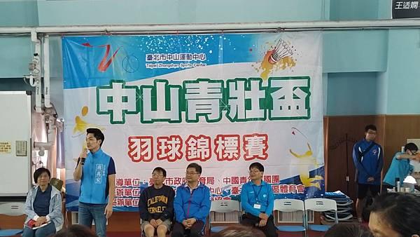 2019-09-22 中山區青壯盃羽球錦標賽_190926_0012.jpg