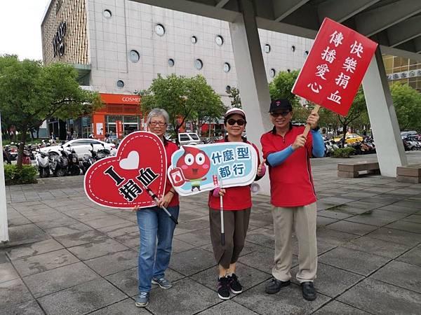 108929「義工有愛、熱血台灣」萬人捐血活動_191017_0002.jpg