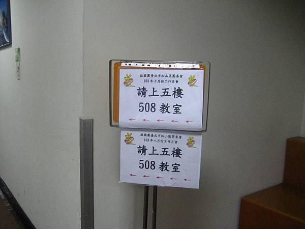 0002 (1024 x 768)