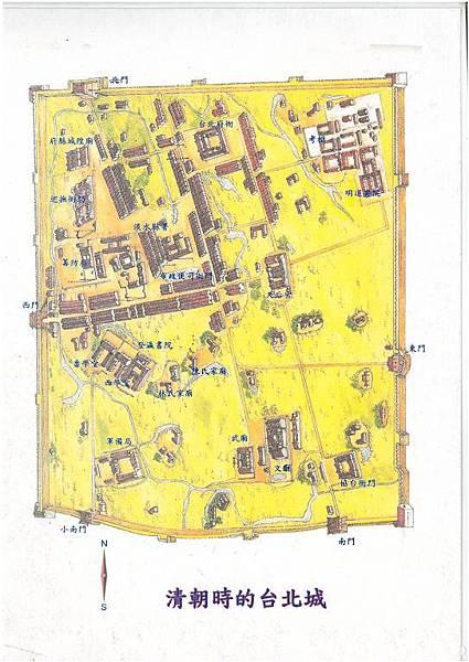 清朝台北城 (1024 x 768)