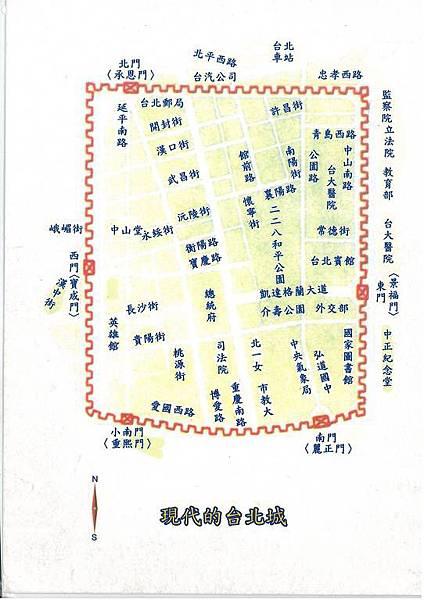 現代台北城 (1024 x 768)