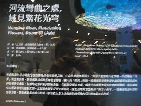 1031203臺北偶戲館_0308