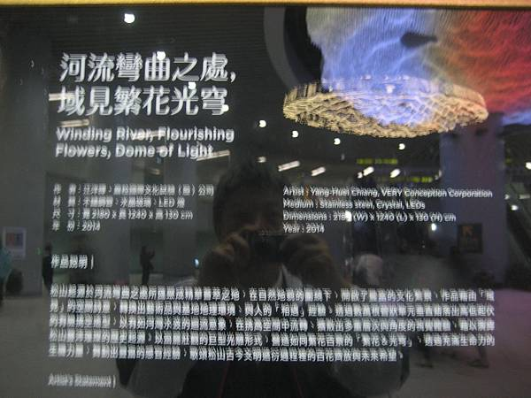 1031203臺北偶戲館_0307
