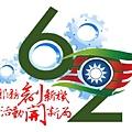 104救國團logo