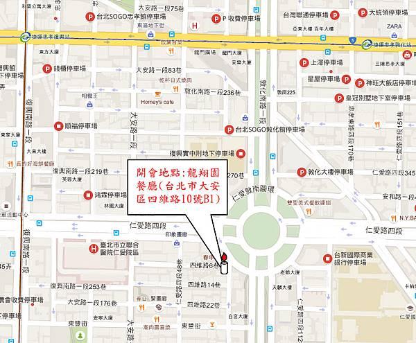 104-2社會團務會報開會地點位置圖