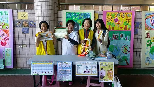 20170429興雅國小學習博覽會_170522_0004.jpg