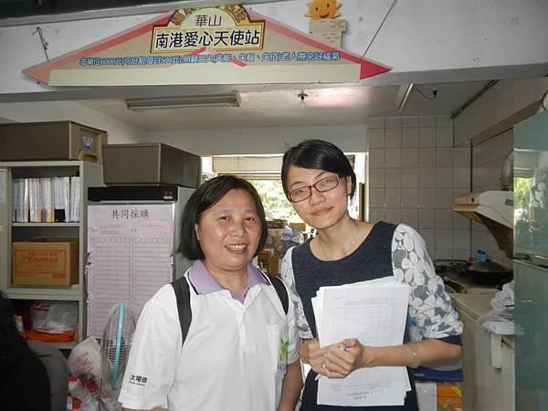 1040418南港區團委會-社區一起亮起來關懷老人與物資發放活動1.jpg