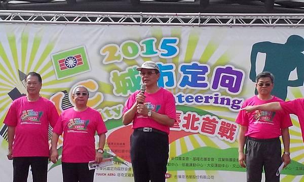 2015,8,15C丫C城市定向台北首戰_4556