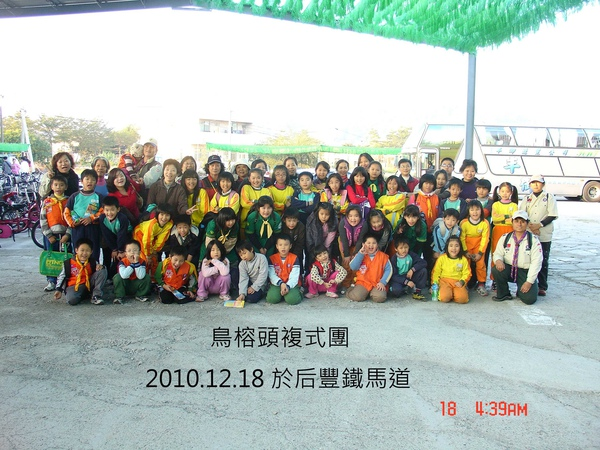 DSC017181.jpg