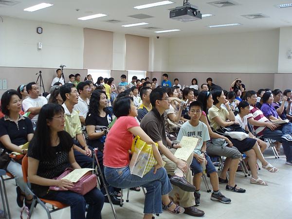 滿座的觀眾