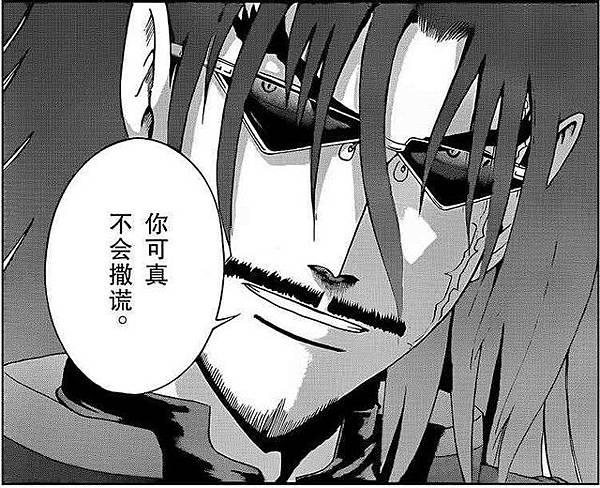 人越拳神-本鄉晶.jpg