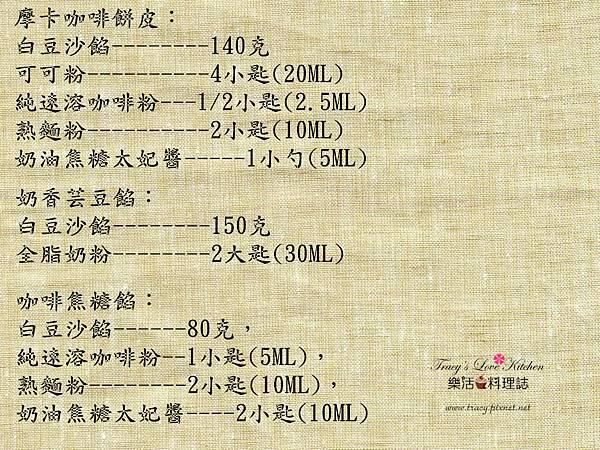img58144595_副本