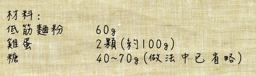 img58144595_副本.jpg