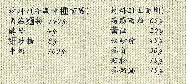 wool-white_副本