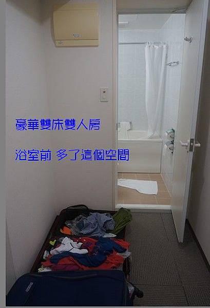 豪華雙床雙人房-多空間.jpg