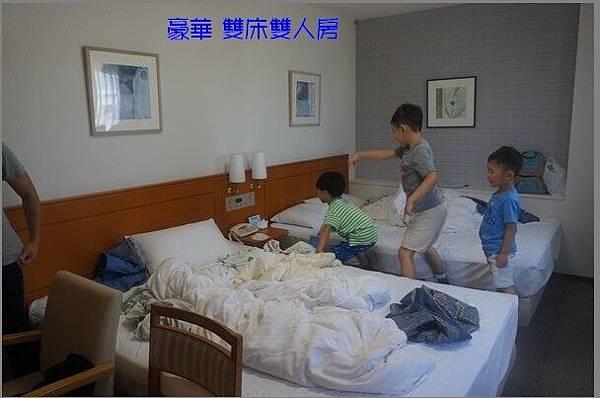 豪華雙床雙人房.jpg