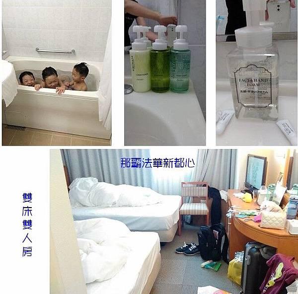 雙床-標準雙人房.jpg