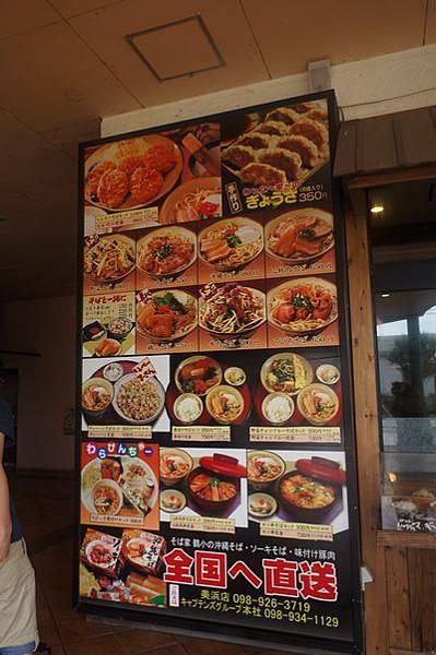 鶴小菜單.jpg