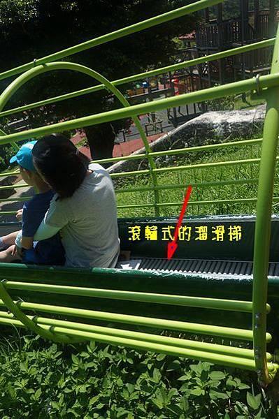 溜滑梯-2.jpg
