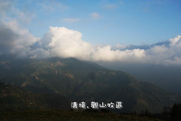 清境合歡山之旅 190.jpg