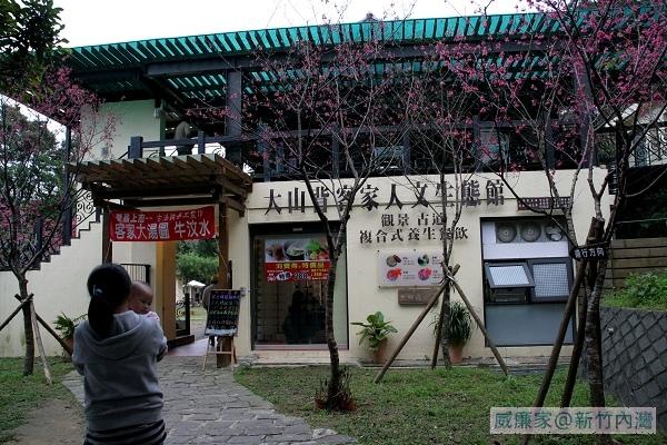 2009-02-08內灣行 102.JPG