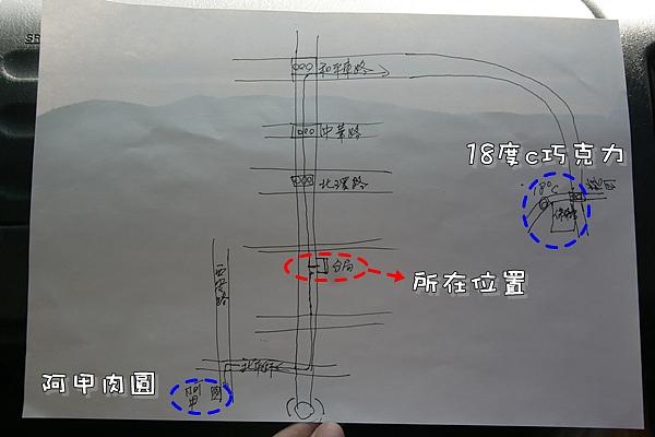 清境合歡山之旅 001.jpg