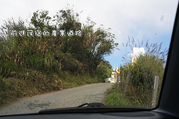 清境合歡山之旅 012.jpg