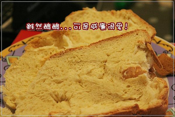 烤麵包機 019.JPG