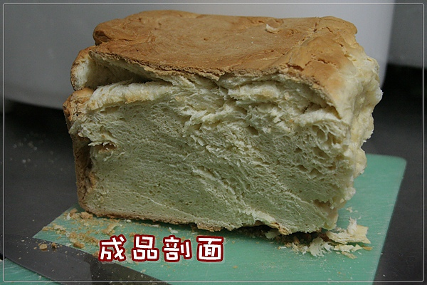 烤麵包機 018.JPG