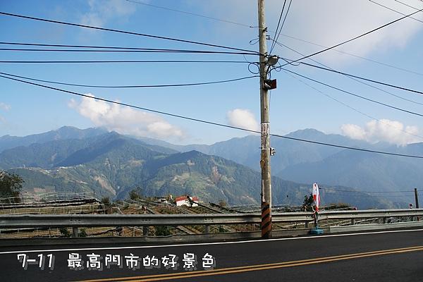 清境合歡山之旅 045.jpg