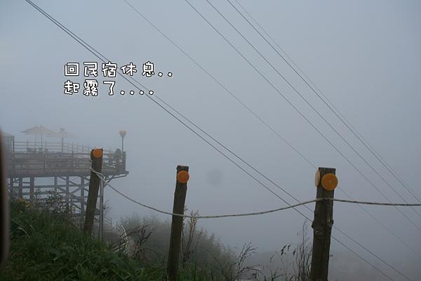 清境合歡山之旅 207.jpg
