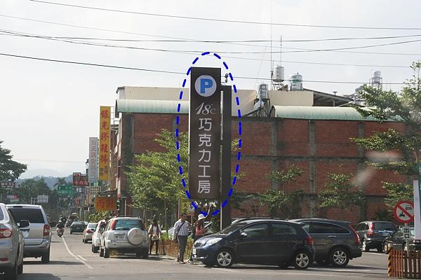 清境合歡山之旅 002.jpg