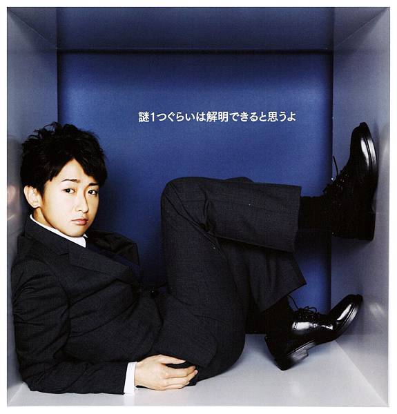 TV Life Premium 2012 0321 crop