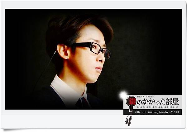 TV Life Premium 2012 0321 crop8