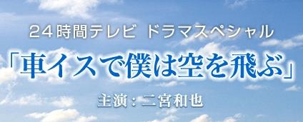 2012 24 tv_nino