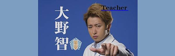 blog header_satoshi