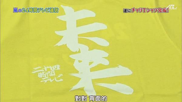 2012 0526 shiyagare (34)