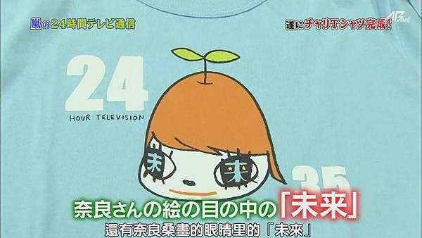 2012 0526 shiyagare (35)
