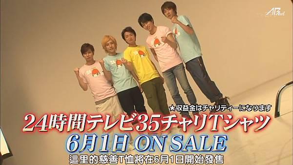 2012 0526 shiyagare (40)