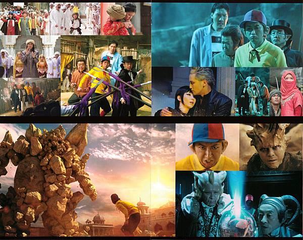 2012 0606 Kaibutsu kun movie DVD booklet (4)
