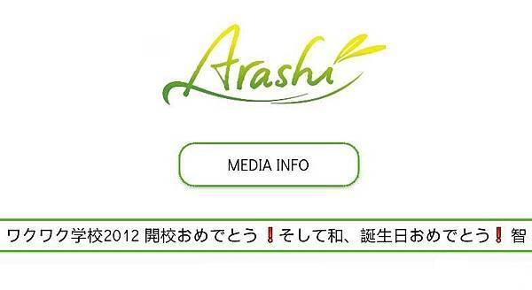 2012 0613 J-web_satoshi_2