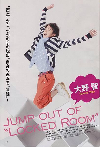 Tokyo Walker 2012.05.26-06.08_0006