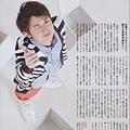 Tokyo Walker 2012.05.26-06.08_0008