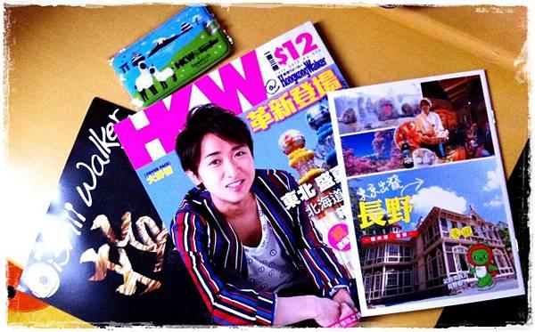 hk walker 2012 07